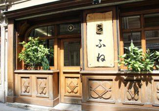 Kifune