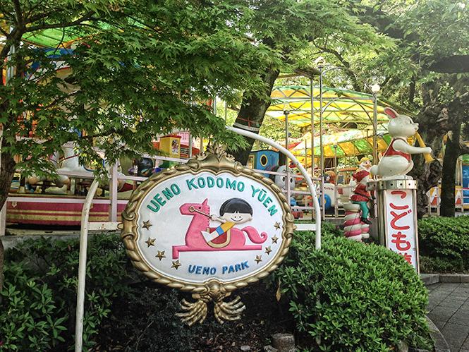 Tokyo-Kyoto #9: Ueno et Yanaka