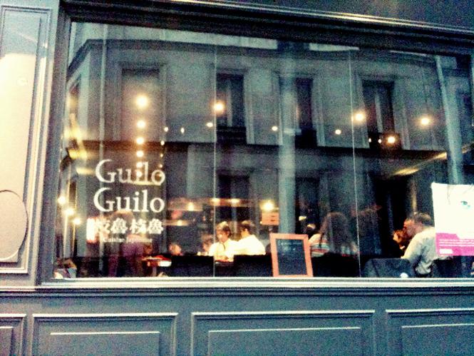 Guilo Guilo