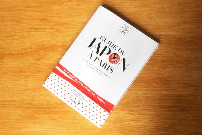 Guide du Japon à Paris