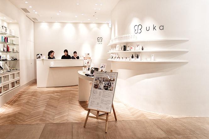 Uka à Tokyo
