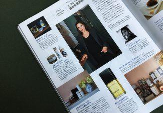 Aligato Gozaimasu Madame Figaro Japon